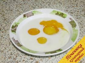 3) Добавляем в смесь соль по вкусу, можно перец.