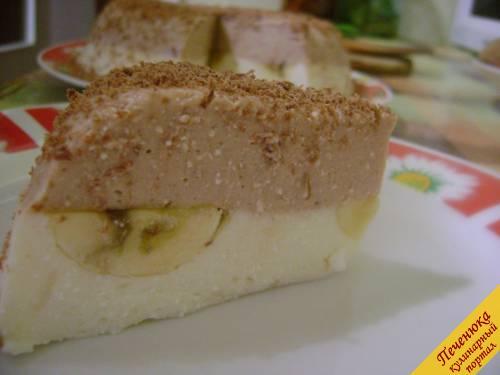 11) Теперь осталось только насладиться нежным вкусом десерта.<br /> Всем приятного аппетита!!!