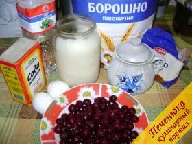 Тесто:<br /> - 2 яйца;<br /> - 1 ст. сахара;<br /> - 1 ст. сметаны;<br /> - 1 чайная ложка соды без горки погашенная уксусом;<br /> - 1,5 ст. муки;<br /> - 2 ст. ложки какао-порошка;</p> <p>Крем:<br /> - 500 гр. сметаны;<br /> - 5 ст. ложек сахара;<br /> - 500 гр. вишни без косточки (в данном случае замороженная).