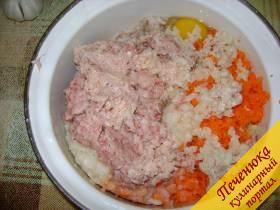 2) Добавить в полученную массу яйцо, соль и перец по вкусу.