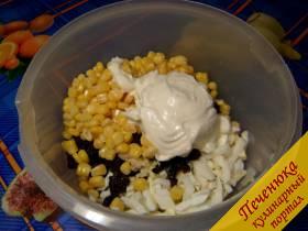 4) Сложить в емкость для смешивания салата яйца, сыр, чернослив, 2/3 банки консервированной кукурузы, выдавить через пресс чеснок, все смешать с майонезом.