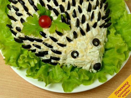 Простой слоеный салат» праздничный» ко дню рождения.