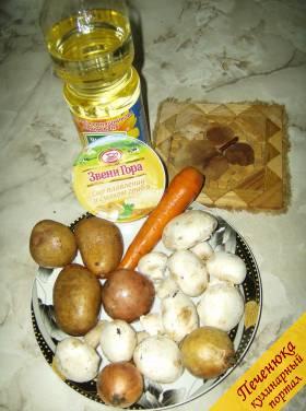 Подсолнечное масло для жарки, картофель - 5-6 шт. на 1,5 литра воды, грибы - 300 гр., 1 морковь, 2-3 небольшие луковицы, пачка плавленного сыра со вкусом грибов.