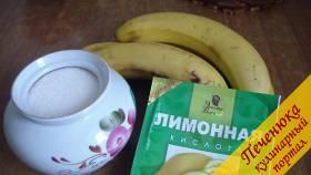 Спелые бананы - 1 кг; сахар песок - 0,7 кг; лимонная кислота - 1 ч. л.; вода - 250 мл.