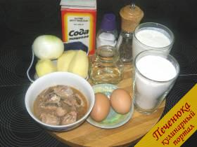 Для приготовления пирога с рыбой вам понадобятся следующие ингредиенты:<br /> - рыбные консервы с добавлением масла – 1 банка (к примеру, сайра натуральная в масле);<br /> - лук репчатый – 1 шт.;<br /> - картофель – 3-4 шт.;<br /> - соль – 1 ч. ложка;<br /> - перец;<br /> - растительное масло – 4 ст. ложки;<br /> - кефир – 1 стакан;<br /> - яйцо – 2 шт.;<br /> - мука – 1 ст.;<br /> - сода – 1 ч. ложка.