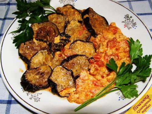 рецепт салатов с горбушей копченой