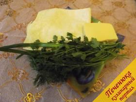 Лаваш армянский 1 шт., сыр (твердых сортов) 150-200 г, зелень 1 пучок, масло растительное для жарки.
