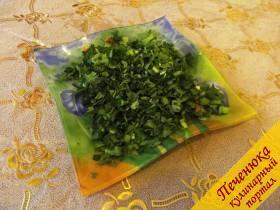 2) Зелень мелко порубить. Традиционно это - укроп, петрушка, зеленый лук. Но если вы любите, скажем, кинзу, то не возбраняется добавить ее.