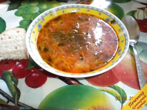 борщ с томатной пастой без свеклы рецепт