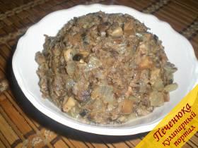 3) Приготовить грибную икру. Как приготовить ее, я показывала в отдельном рецепте (но для этого блюда в икру не стоит добавлять апельсиновый сок).<br />