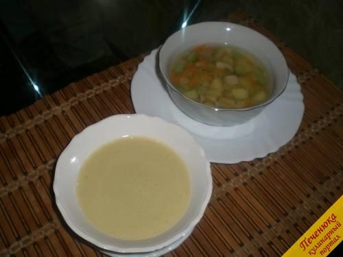 Супы для самых маленьких