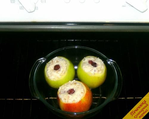 9) Подогреваем духовку до 160 градусов и ставим форму с яблоками. Печеные яблоки будут готовы через 30-40 минут, в зависимости от размеров плодов. Готовые яблоки должны быть не слишком твердыми, и не слишком мягкими.