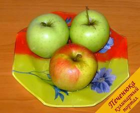1) Для этого десерта подойдут, как зеленые сорта яблок, так и красные, главное чтобы они были плотными. Яблоки хорошенько моем, особенно если они куплены зимой.  </p> <p>