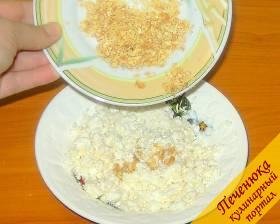 5) К творогу отправляем измельченные орехи, перемешиваем.</p> <p>