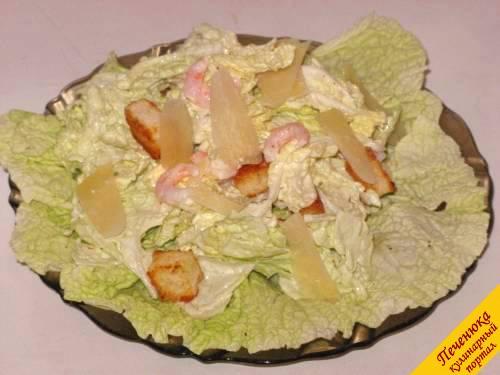 Салат «Цезарь» с курицей и пекинской капустой: рецепт
