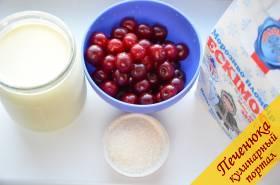 Мороженое 300 г, молоко 150 мл, вишня 50 г, сахар 2 ст. ложки.