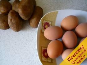 1) Куриные яйца отвариваем двадцать минут. Картофель моем и в шкурке отвариваем до полной готовности и не забываем воду посолить. Остужаем яйца и картошку.