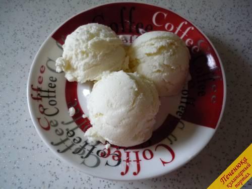 7) Вот так выглядит готовое мороженое из творога выглядит так. Всем приятного аппетита!