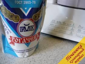 3) Теперь добавляем пол банки сгущенного молока. Если у вас есть сгущенка домашнего приготовления - добавляйте её. Можно кстати вареную сгущенку добавить, тогда мороженое получится красивого карамельного оттенка.