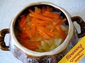 4) Морковку сырую моем, чистим и нарезаем соломкой, посыпаем сверху лучка.