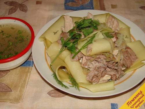 Бешбармак со свининой рецепт
