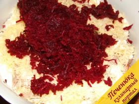 7) Натертый сыр высыпать слоем, на него выложить отварную потертую на мелкой терке свеклу.