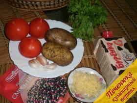 Картофель (3-4 крупных клубня), зелень (50 грамм), сливки (300 мл), соль (щепотку), смесь перцев (щепотка), мускатный орех измельченный, сливочное масло (для смазывания формы), помидоры (2-3 штуки), сыр твердый (100 грамм)