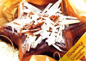 "Пирог ""Шоколадная звезда"""