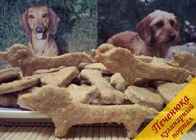 Сырное печенье для собак с чёрным перцем
