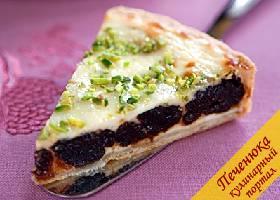Творожный пирог с черносливом (рецепт)
