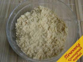 3) Замесить тесто, перетирая руками муку с сахаром и маргарином. Тесто должно получиться рассыпчатым, в виде мучнисто-маслянистой крошки.