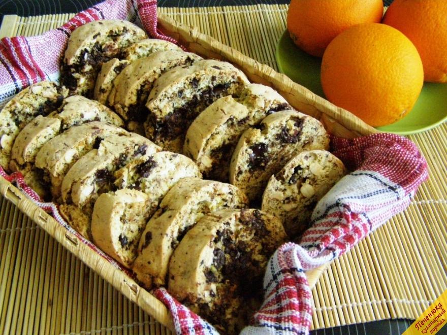 Шоколадно-ореховое бискотти с апельсиновой цедрой (пошаговый рецепт с фото)