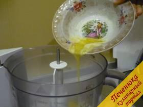4) Влить в ёмкость масло сливочное.