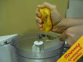 6) Выдавить в тесто апельсиновый сок.